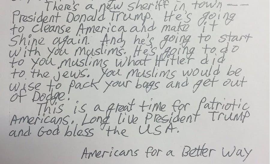 جزء من رسالة الكراهية