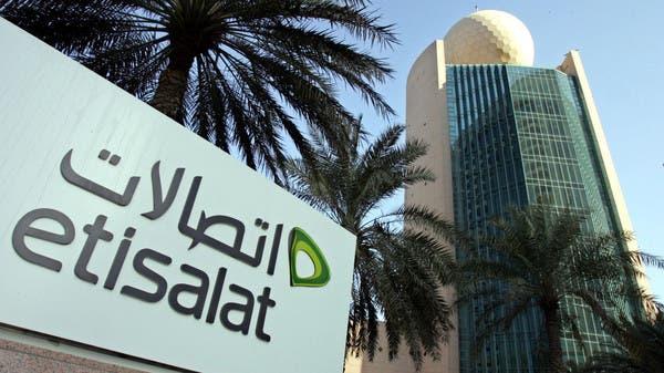 Etisalat completes $1.2 billion bond issuance