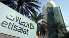 UAE's telecoms operator Etisalat plans bond sale ahead of euro maturity: Sources
