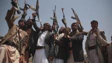 """اليمن.. مطالبات شعبية بتصنيف """"الحوثيين"""" جماعة إرهابية"""