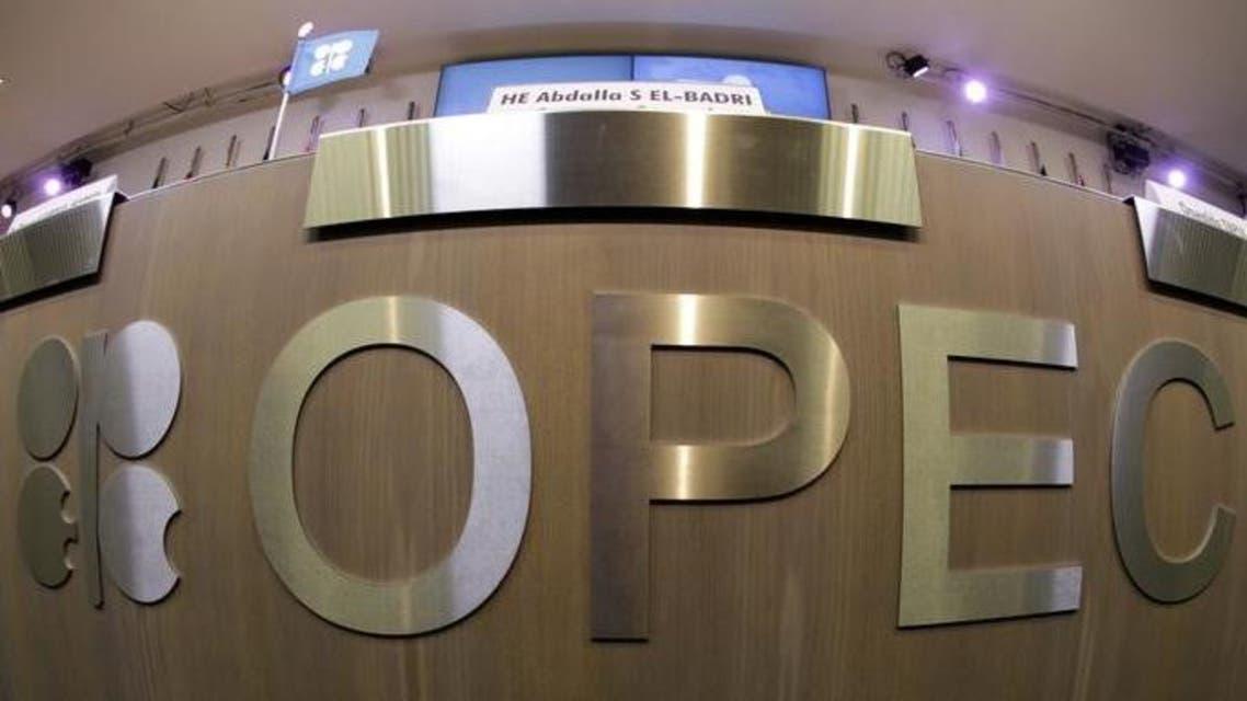 OPEC, Vienna. (Reuters)