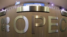 OPEC in last-ditch bid to save oil deal as tensions grow