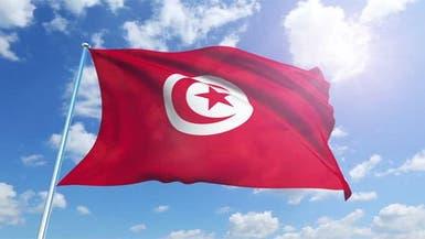 بعد إثارة الجدل.. وزارة الوظيفة العمومية ملغاة في تونس
