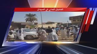 ما هو العصيان المدني في السودان؟