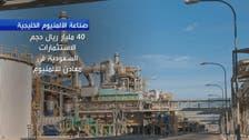 طفرة إنتاجية بقطاع الألمنيوم الخليجي