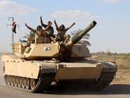 الجيش العراقي يعلن استعادة منطقتين بالموصل من داعش
