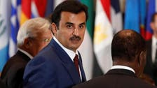 Qatar's emir pledges $1.25 bn to support Tunisia economy