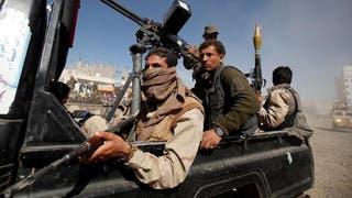 عناصر من الحوثيين في اليمن (أرشيفية)