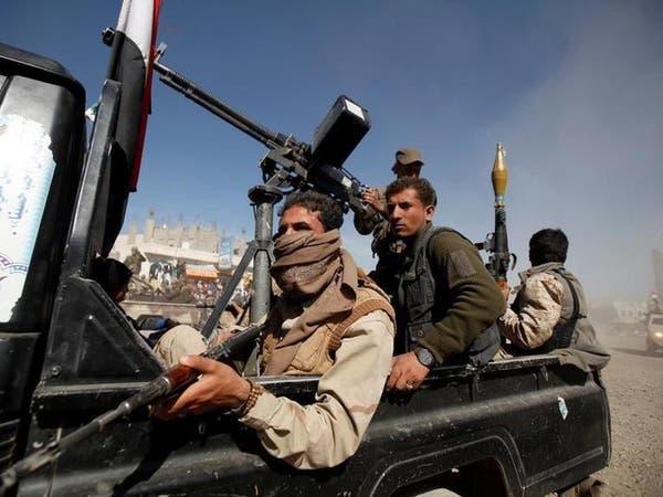 مقتل قيادي حوثي في غارة للتحالف جنوب ميدي