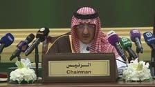 سکیورٹی چیلنجز سے نمٹنے کی مکمل صلاحیت رکھتے ہیں: سعودی ولی عہد