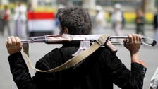 Gulf states denounce Houthis forming cabinet