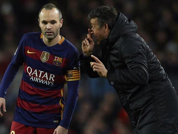 لويس إنريكي يؤكد عودة إنييستا أمام ريال مدريد