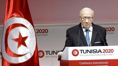 تونس تحصل على منح وقروض بالمليارات لدعم اقتصادها