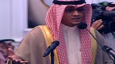 بعد هجوم.. حيدر العبدالله: رفع الصوت عند الكبار سوء أدب