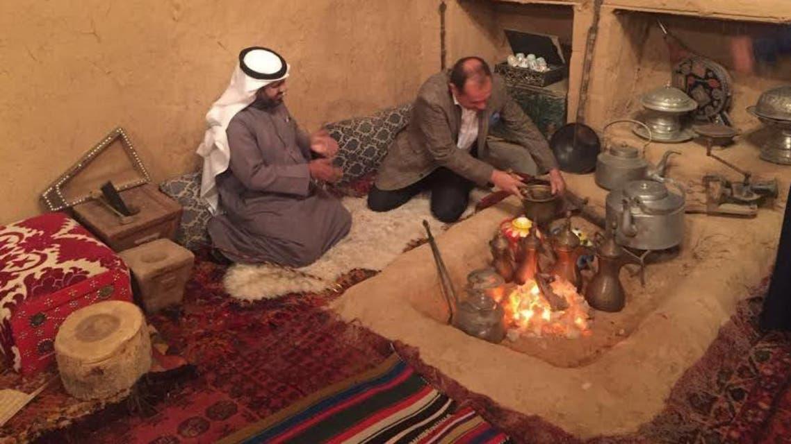 british ambassador saudi tea