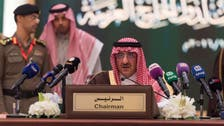 Saudi: Capable of facing security challenges
