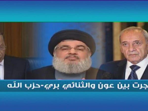 شاهد DNA.. انفجرت بين عون والثنائي بري - حزب الله