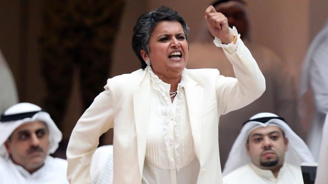 kuwait safa al hashem