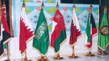 خلیج تعاون کونسل نے حوثیوں کی نئی کابینہ مسترد کردی