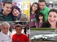 طبيب لبناني الأصل للفريق البرازيلي بين قتلى الطائرة