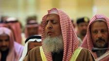 Saudi mufti snubs preacher for mocking men whose daughters study medicine