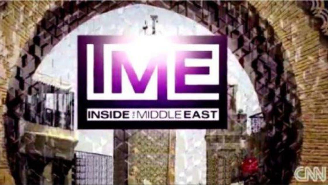 cnn inside the middle east