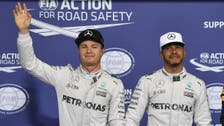 Rosberg: Hamilton one of the best, but no friend