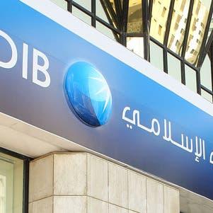 """""""أبوظبي الإسلامي"""" للعربية: نتوقع نمواً قوياً لأعمال التجزئة المصرفية"""