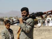 اليمن.. دعوات للضغط على الانقلابيين لوقف تجنيد الأطفال