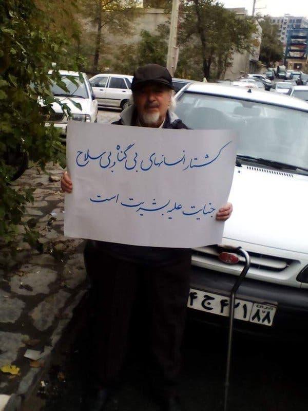 محمد ملكي في اعتصام امام سجن ايفين