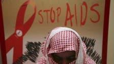 سعودی عرب میں ایڈز کے مریضوں کی تعداد ؟