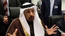 اوپیک کا 2008ء کے بعد پہلی بار تیل کی پیداوار میں کمی پر اتفاق