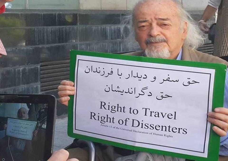 محمد ملكي يحتج على منعه من السفر
