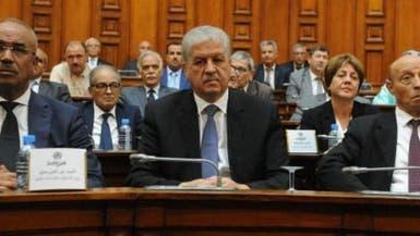 وزراء الجزائر يتنازلون عن 10% من رواتبهم لخزينة الدولة