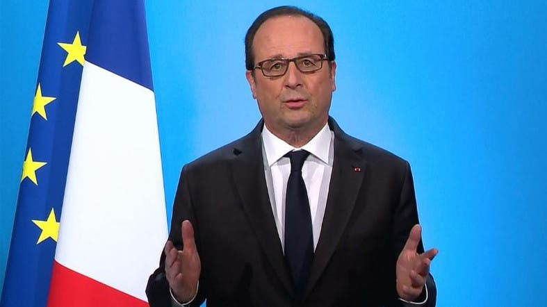 Francois Illas New Tradition: Francois Hollande Will Not Seek Re-election As President