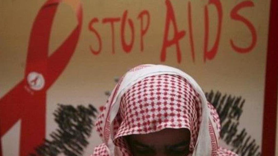 saudi AIDS