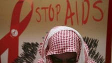 Number of AIDS victims in Saudi revealed