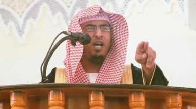 """الشؤون الإسلامية السعودية: بن فروة غير مؤهل كـ""""داعية"""""""
