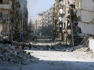 إعلام النظام: مقتل 6 وجرح العشرات بانفجار في حلب