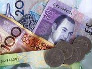 موديز: مرونة سعر صرف الدرهم المغربي إيجابية للاقتصاد