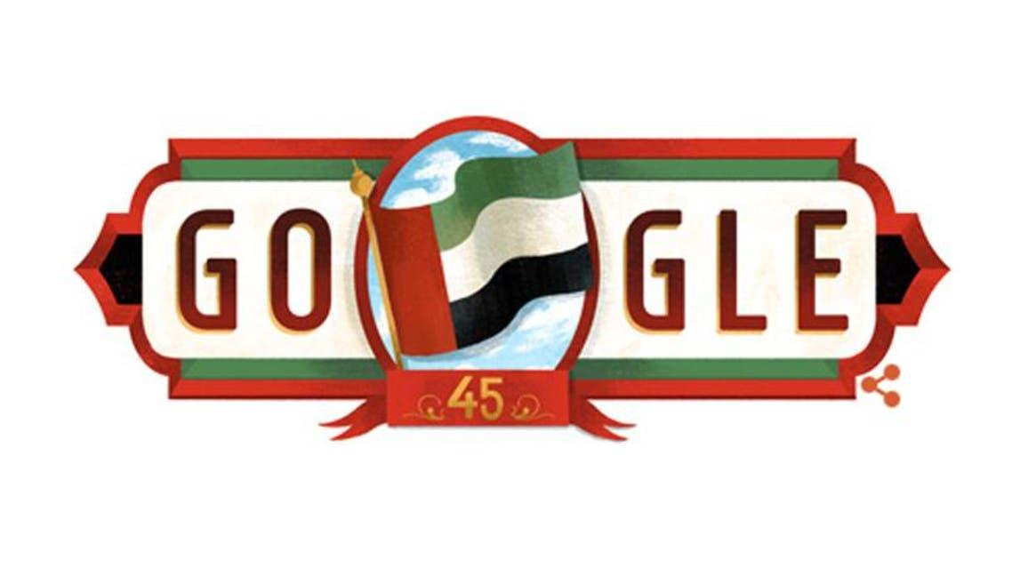 غوغل يحتفل بالعيد الوطني الإماراتي