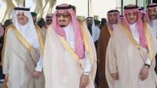Saudi king issues decree to reshuffle Shoura council