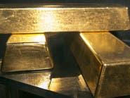 الذهب يتكبد أكبر خسارة شهرية في 3 سنوات