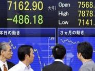 مشتريات المركزي في صناديق المؤشرات تدعم أسهم اليابان