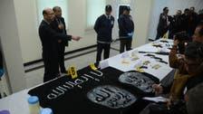 المغرب يفكك خلية إرهابية تنسق مع قيادات داعش