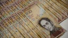 """أزمة السيولة تخنق فنزويلا وسحب """"100 بوليفار"""" مُؤجّل"""