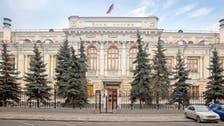البنوك الروسية تخرج عن طاعة المركزي