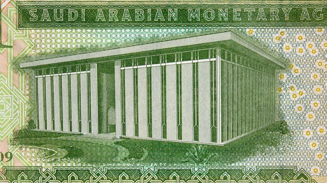 Saudi Arabian Monetary Agency shutterstock