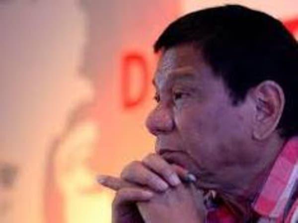 رئيس الفلبين أكد تأييد ترمب لحملته ضد تجار المخدرات