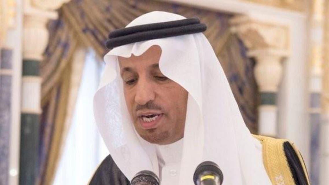 Ali bin Nasser al-Afis